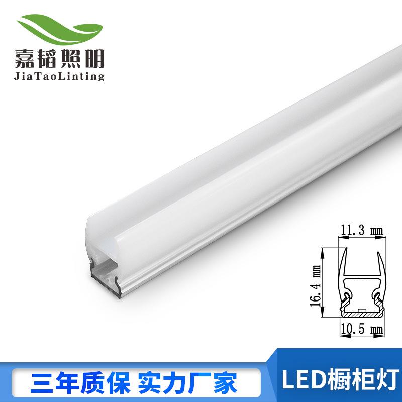 厂家直销LED夹8MM玻璃层板灯 酒柜灯展柜高端亚克力玻璃夹层灯