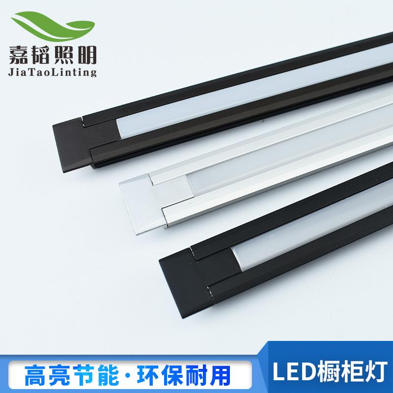 led橱柜灯嵌入式线条灯衣柜灯酒柜灯条 12V低压led铝槽灯带层板灯