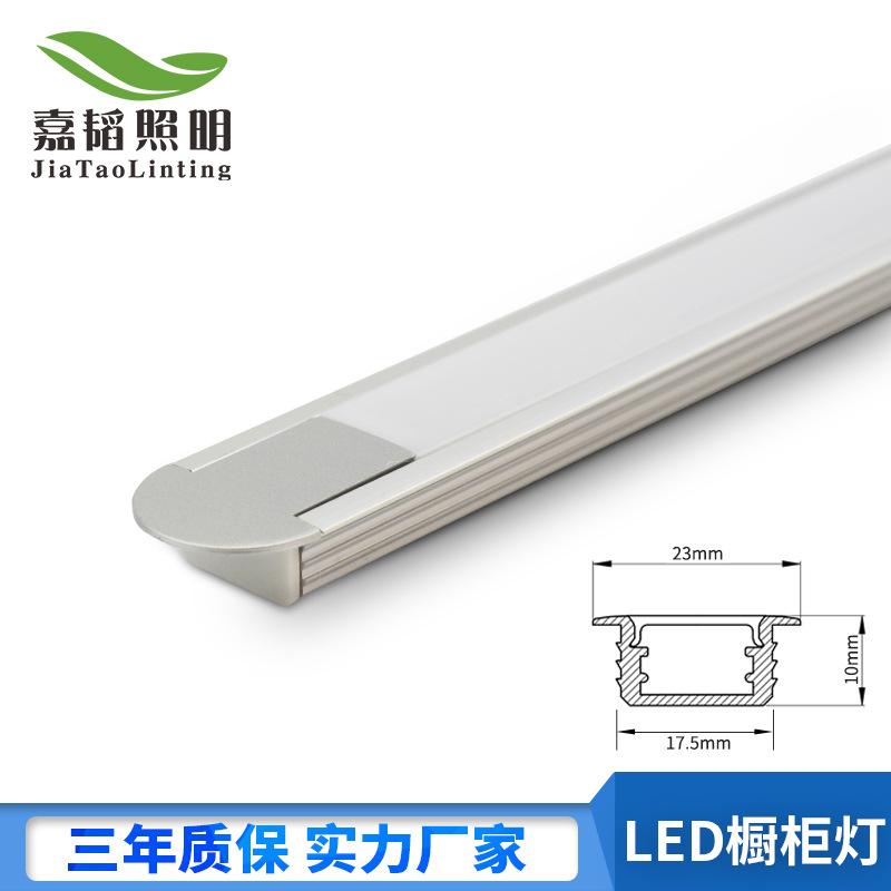 嵌入式LED感应橱柜灯 手扫人体感应灯衣柜灯 层板线条灯led灯条