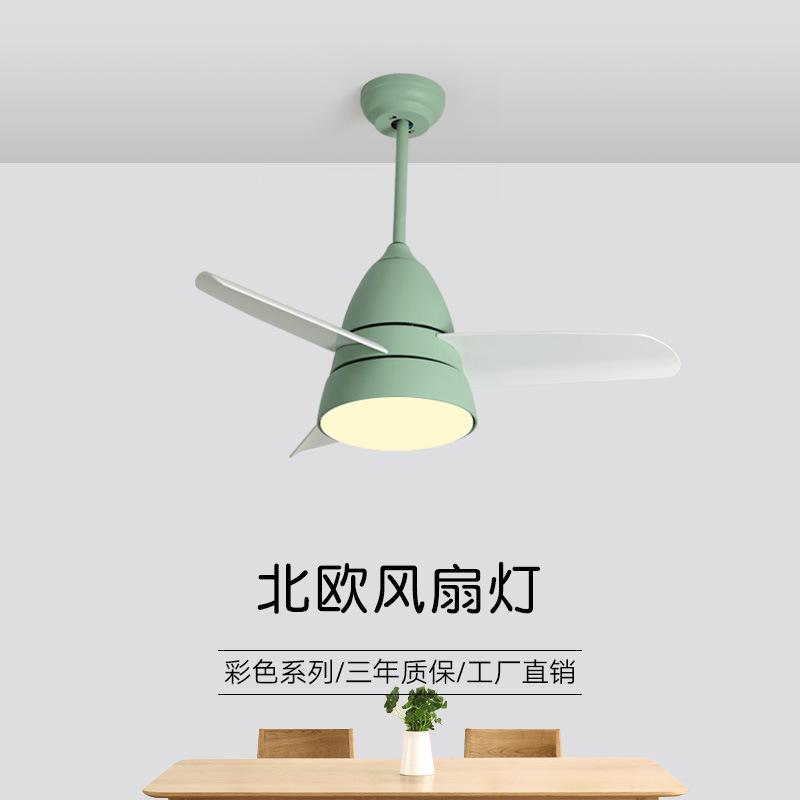 风扇灯北欧吊扇灯餐厅卧室带电扇灯儿童房遥控调光静音风扇灯批发