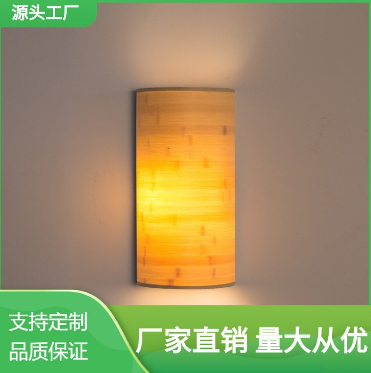 日式风格壁灯榻榻米卧室床头灯走廊过道墙壁灯创意新中式酒店壁灯
