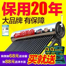 家用不锈钢太阳能热水器批发 新型光电两用全智能厂家货源