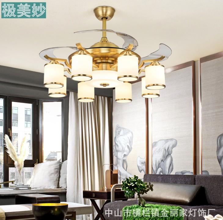 风扇灯吊扇灯新中式全铜轻奢现代简约隐形电扇灯风扇吊灯餐厅客厅