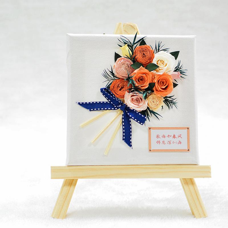 一件代发七夕教师节礼物永生花玫瑰创意画板直播小花束摆件送老师