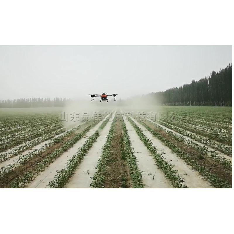 农林植物无人驾驶飞机 电动多旋翼植保无人机 农田药剂喷洒机