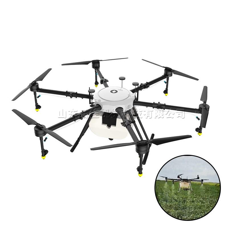 10公斤电动植保无人机 多旋翼农林植物喷洒机 药剂种子喷雾机