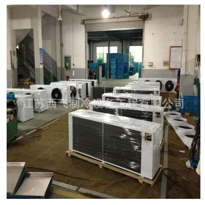 高翔冷风机冷库蒸发器高低温吊顶冷风机冷库制冷设备